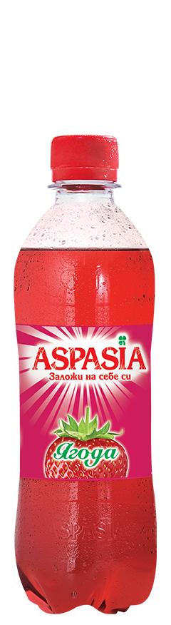 Газирана Безалкохолна Напитка Аспазия Ягода 0.5 л