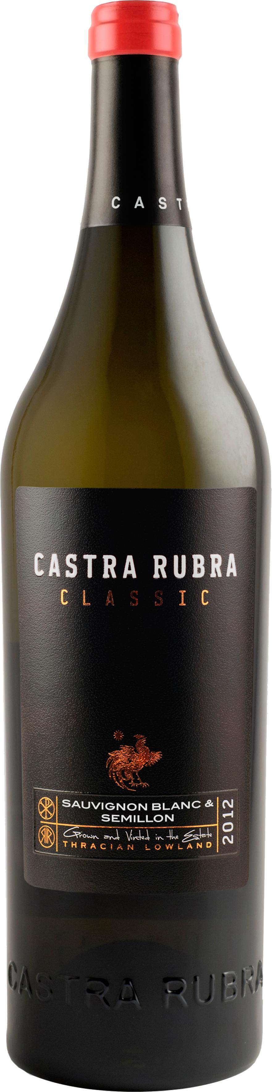 Бяло Вино Кастра Рубра Совиньон Блан 0.375 л