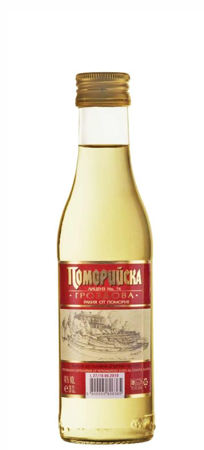 Поморийска Гроздова Ракия 0.2 л