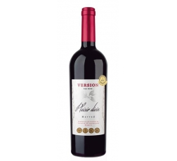 Червено Вино Асеновград Версия Мавруд 0.75 л