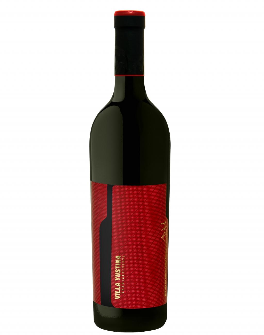 Вила Юстина Червено Вино Специална Резерва 0.75 л