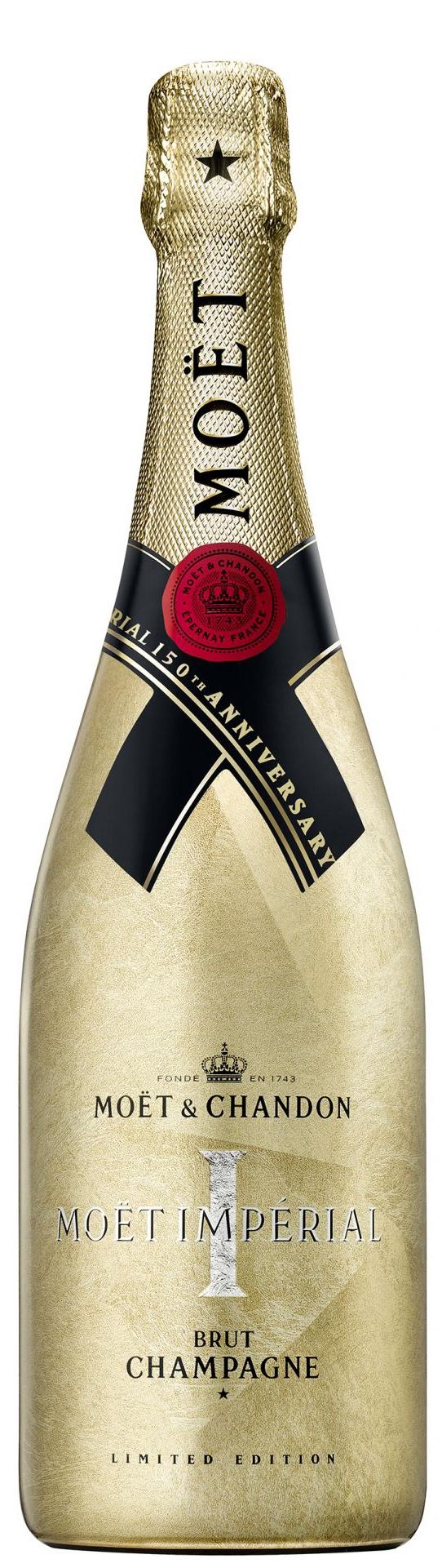 Шампанско Моет Империал Брут Златна Бутилка 0.75 л