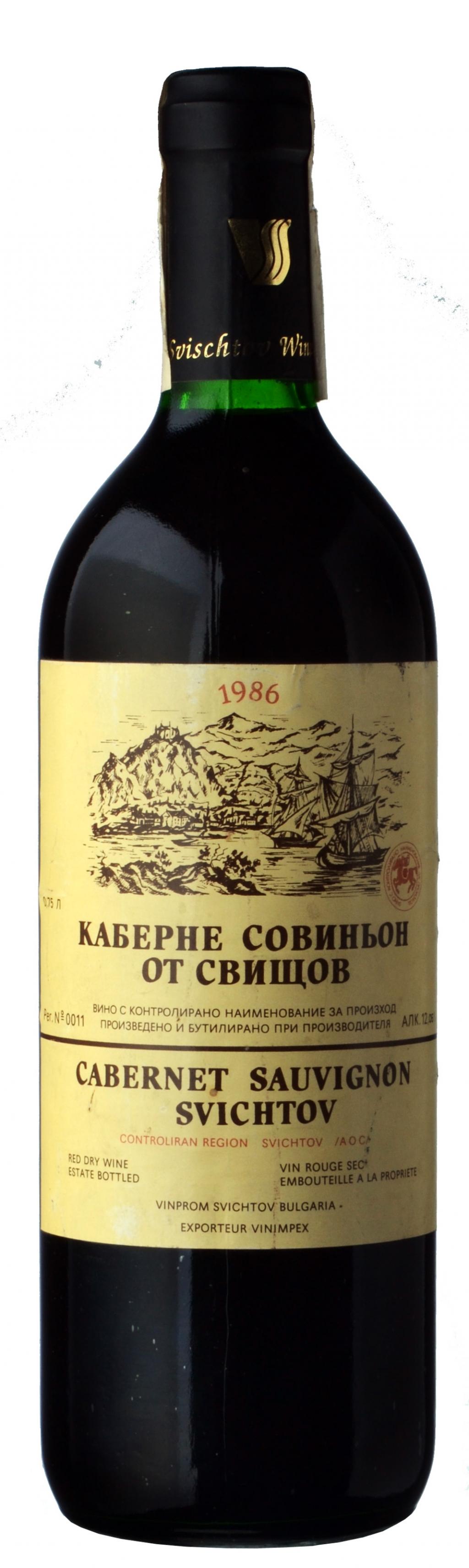 Свищов КНП Каберне 0.75 л