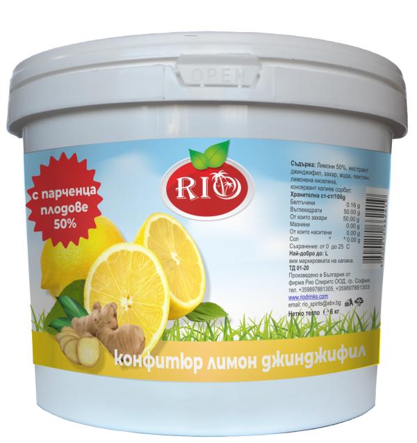 Конфитюр от Лимон и Джинджифил Рио 6 кг