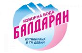 БАЛДАРАН СПРИНГ