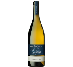 Бяло Вино Лагедер Пино Гриджо Алоис Лагедер Алто Адидже 0.75 л