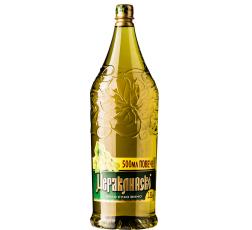 Мераклийско Бяло Вино Мускат 2 л