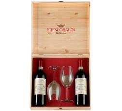 Червено Вино Кастилиони Кианти DOCG, Фрескобалди, Тоскана  2 бутилки х 0.75 л с 2 Чаши